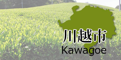 kawagoeshi-area2018
