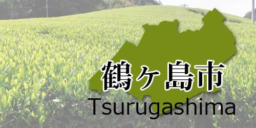 tsurugashimashi-area2018